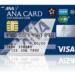 やっちまった!ANA Visa Suicaカードの落とし穴